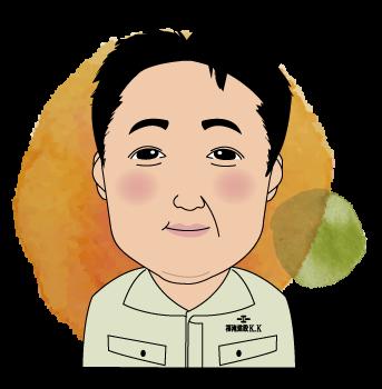 工務部長 齊藤 恵治